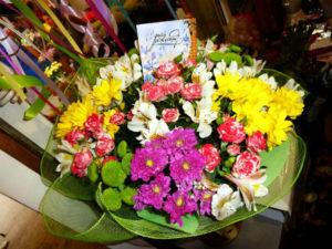 Цветы во сне получить в подарок